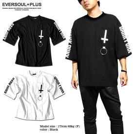 カットソー メンズ 五分袖 ワイドシルエット 5分袖 ビッグ Tシャツ モード ゆったり ドロップショルダー 黒 ブラック 白 ホワイト 十字架 夏 春 春物 ポケット