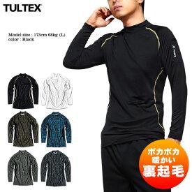 コンプレッション メンズ Tシャツ 長袖 ロンT 裏起毛 吸汗速乾 TULTEX 防寒 保温 スポーツ ジムウェア 作業着 秋 冬
