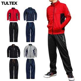 セットアップ ジャージ メンズ 上下 セット パンツ スポーツ ジャージー 部活 ジムウェア TULTEX ダンス 部屋着 ルームウェア セットアップジャージ