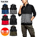 TULTEX フリースベスト メンズ ベスト フリース ジップアップ ハイネック ファスナー 秋 冬 3L アウトドア 防寒 暖かい ウォーキング
