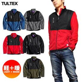 TULTEX フリースジャケット メンズ フリース ジップアップ ブルゾン ジャケット 春 秋 冬 3L アウトドア 防寒 暖かい ウォーキング 大きいサイズ