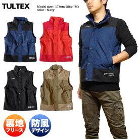 TULTEX フリースベスト メンズ 中綿 フリース ベスト ジップアップ ハイネック キルト 秋 冬 3L アウトドア 防寒 ウォーキング