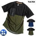 Tシャツ メンズ 半袖 ドライ シャツ 切替 TULTEX 吸汗速乾 胸ポケット付き スポーツ ジムウェア 夏 おしゃれ 大きいサイズ LL 3L