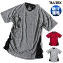 Tシャツ メンズ 半袖 ドライ シャツ 接触冷感 TULTEX 吸汗速乾 ポケット付き スポーツ ジムウェア 夏 おしゃれ 大きいサイズ LL 3L レ…