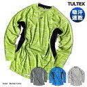 ドライ Tシャツ メンズ 長袖 シャツ ロンT 接触冷感 TULTEX 吸汗速乾 コンプレッション スポーツ ジムウェア おしゃれ 消臭 細身 作業…