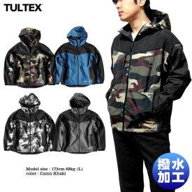 TULTEX 中綿ジャケット アウター メンズ ジップパーカー ジャンパー マウンテンパーカー 暖かい アウトドア 釣り 防水 防風 撥水 大きいサイズ 3L カモフラ 迷彩