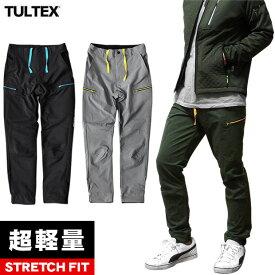 ジョガーパンツ メンズ カーゴパンツ ストレッチ 軽量 軽い カーゴポケット ジムウェア スポーツウェア フットサル 部活 パンツ TULTEX 大きいサイズ 3L