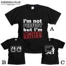 TシャツロゴプリントメンズシンプルメッセージおもしろTシャツ面白いブラック黒半袖XXLパロディ