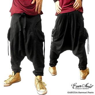 """妇女的后宫的裤子男士黑黑""""嘉鲁达航空 Sarueru 裤子 サイドカーゴ 口袋宽松变换剪影与卷是典型的沙龙系列妇女后宫裤子 !"""