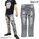 デニム ジーンズ ダメージ メンズ ジーパン グレー 灰色 パンツ クラッシュデニム ストレッチ サイズ交換可能 / 極上シリーズの決定版…