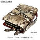 セカンドバッグ メンズ レザー 本革 ヘビ革 蛇革 かばん カバン 財布 バッグ : 本革パイソンレザーが高級感溢れる財布機能付きレザー…