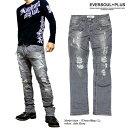 デニム ダメージ ジーンズ メンズ ジーパン グレー 灰色 パンツ クラッシュデニム ストレッチ サイズ交換可能 / 極上シリーズの決定版…
