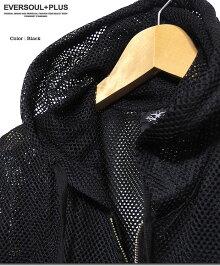 ジップパーカーメンズメッシュシースルーパーカー半袖ロング丈ブラック黒ホワイト白ビジュアル系バンド衣装ジップアップロングパーカー