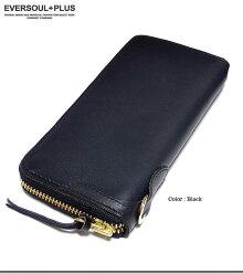 財布長財布メンズ本革レザーヌメ革シンプルおしゃれラウンドファスナー小銭入れロングウォレットレッド赤ブラウン黒ブラックブルーカラフル
