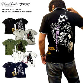 EVERSOUL x jb style ポロシャツ メンズ コラボ バイカー ガールプリント 半袖 メンズ 「SEXY HELLRAISER Polo Shirt (Bike)」 セクシーバイクガールプリントライン入りポロシャツ!