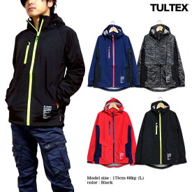 TULTEX ウインドブレーカー メンズ アウター ジャンパー ジャケット ストレッチ 軽アウター ブラック レッド ネイビー LL 3L 防水 春 春物 秋 大きいサイズ
