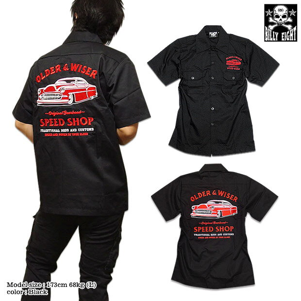 ロカビリーシャツ ボーリングシャツ ダーツシャツ メンズ バイカー ロック 半袖シャツ アメ車 / BILLY EIGHTのモーターサイクルビンテージカー刺繍メンズ半袖シャツ! XXL 3L