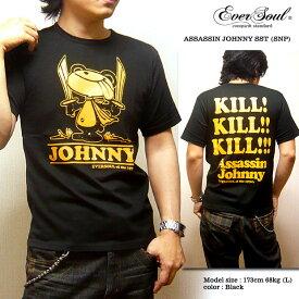キャラクター Tシャツ メンズ パロディ 可愛い tシャツ 日本製 大人「ASSASSIN JOHNNY SST(SNP)」殺し屋ジョニーTシャツ!