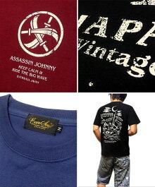 和柄Tシャツ殺し屋ジョニーキャラクター和柄サーフプリントTシャツ半袖メンズオリジナル:「波乗りジョニー」の和柄サーフプリントTシャツ!P27Mar15