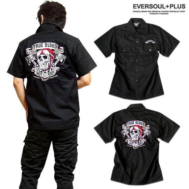 ロカビリーシャツ ボウリングシャツ ボーリングシャツ ダーツシャツ メンズ バイカー ロック 半袖シャツ ブラック 黒 スカル ビリーエイト 大きいサイズ XXL 3L
