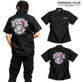 ロカビリーシャツ ボウリングシャツ ボーリングシャツ ダーツシャツ メンズ バイカー ロック 半袖シャツ ブラック 黒 スカル ワークシャツ 大きいサイズ XXL 3L メンズファッション