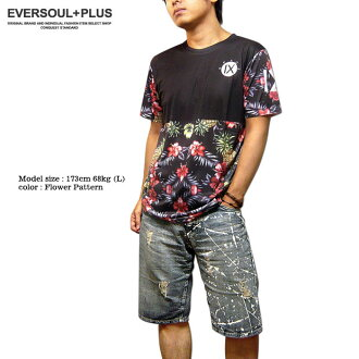 T 恤短袖男花豹子模式数打印一般的嘻哈舞蹈服装: 全彩色喷墨打印的花卉图案 & 豹印刷 T 恤!