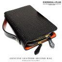 ミニセカンドバッグ メンズ かばん カバン 鞄 レザー クロコダイル型押し セカンドバッグ : クロコダイル型押し本革カウレザーダブル…