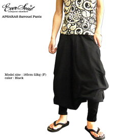 サルエルパンツ メンズ コットン 黒 ブラック ルーズシルエット モード ビジュアル系 レギンス ゆったり アラジンパンツ ブランド おしゃれ スカート