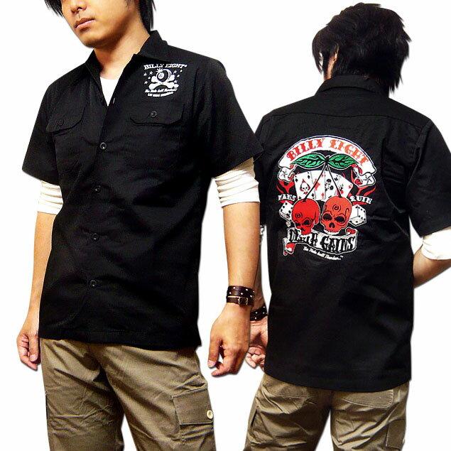ロカビリーシャツ ボーリングシャツ ダーツシャツ メンズ バイカー ロック 半袖シャツ ブラック 黒 / BILLY EIGHTのモーターサイクル刺繍メンズワークシャツ!XXL 3L