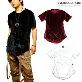 Tシャツ ロング丈 メンズ ロングシルエット ビッグTシャツ ビジュアル系 : 光沢のあるベロア調生地が高級感有り!裾ジッパー付きロングシルエットTシャツ!