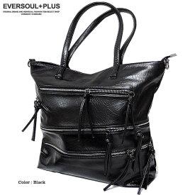 ショルダーバッグ トートバッグ バッグ 2WAY 斜めがけ ビジュアル系 ブラック 黒 ジッパー メンズ かばん フェイクレザー 韓国 ファッション 大き目 大容量 ROCK