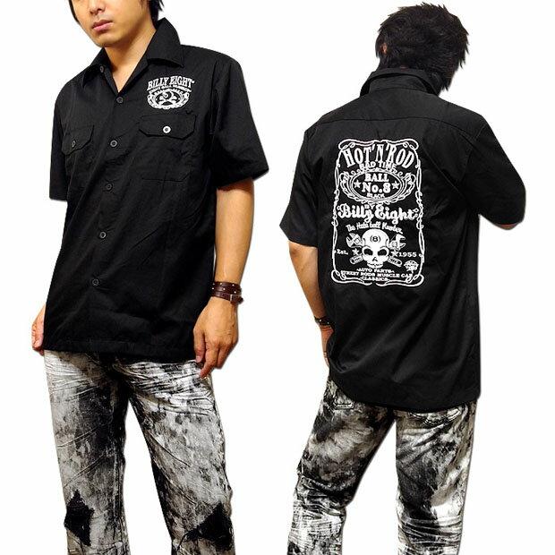 ロカビリーシャツ ボーリングシャツ ダーツシャツ メンズ バイカー ロック 半袖シャツ ブラック 黒 / BILLY EIGHTのモーターサイクル刺繍メンズワークシャツ! XXL 3L