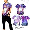 宇宙 Tシャツ メンズ レディース 宇宙柄 ギャラクシー クラブ ファッション tシャツ / 大ブレイク中の宇宙Tシャツはアピール度抜群!ダ…