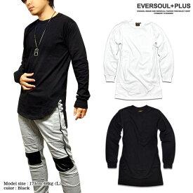 Tシャツ ロング丈 メンズ ロングシルエット ロンT ビッグTシャツ ビジュアル系 : 前後でシルエットと丈が違う変形デザインのロングシルエット長袖Tシャツ!