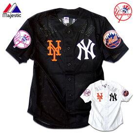 ベースボールシャツ ダンス衣装 メンズ ニューヨーク ヤンキース メッツ ユニフォーム メッシュ シャツ HIPHOP ストリート スポーツ 夏 白 黒