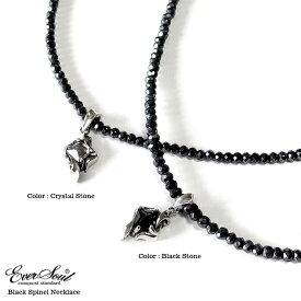 ブラックスピネル ネックレス メンズ シルバー925 トップ チャーム付き ブラックスピネルネックレス 「EVERSOUL」 オリジナルデザインのブラックスピネルネックレス!