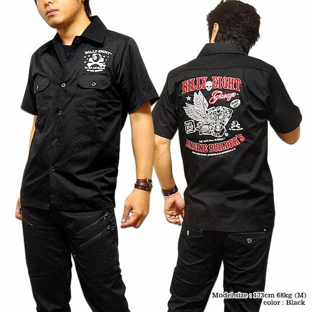 ロカビリーシャツ ボーリングシャツ ダーツシャツ メンズ バイカー ロック 半袖シャツ 送料無料 / BILLY EIGHTのモーターサイクル刺繍メンズワークシャツ! XXL 3L