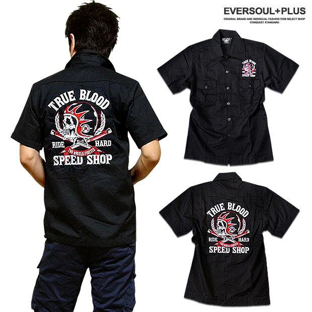 ロカビリーシャツ ボーリングシャツ ダーツシャツ メンズ バイカー ロック 半袖シャツ ブラック 黒 スカル / BILLY EIGHTのモーターサイクル刺繍メンズワークシャツ! XXL 3L