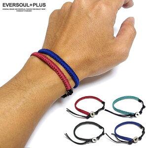 ブレスレット メンズ アクセサリー 静電気防止 静電気 除去 編み込み ブレス ブラック レッド ブルー 黒 赤 アクセ