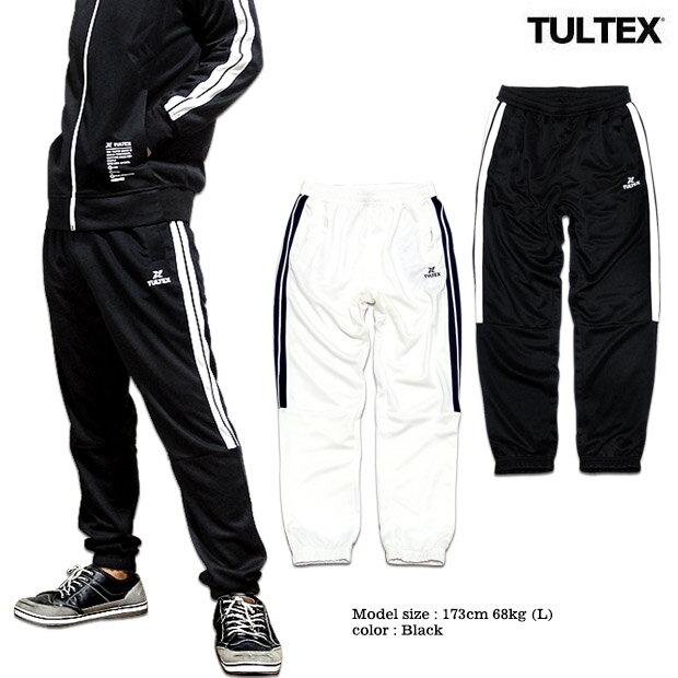 ジョガーパンツ ジャージ パンツ 下 メンズ ライン 無地 TULTEX タルテックス ダンス 衣装 スポーツ ウェア ウォーキング ジムウェア ブラック ホワイト M L LL 3L