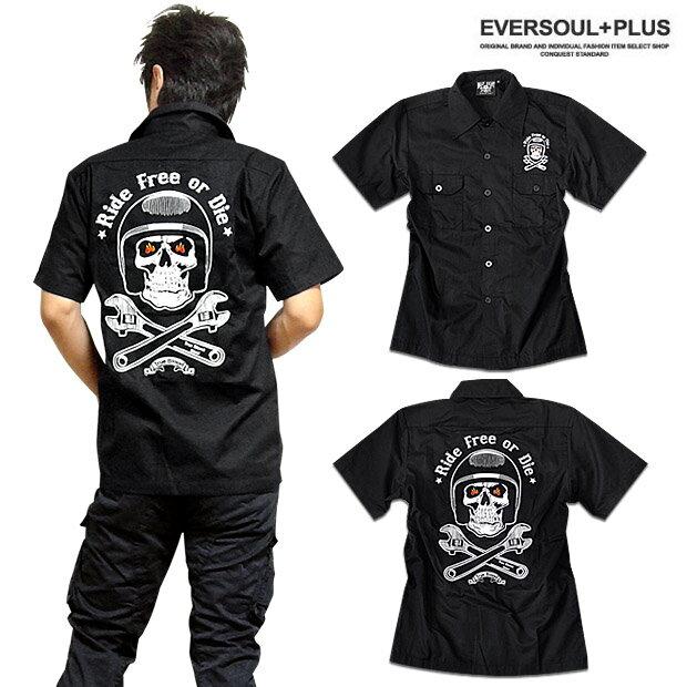 ロカビリーシャツ ボウリングシャツ ボーリングシャツ ダーツシャツ メンズ バイカー ロック 半袖 ブラック 黒 スカル ワークシャツ 大きいサイズ XXL 3L