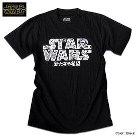 スターウォーズ Tシャツ メンズ 半袖 STARWARS ブラック 黒 レッド 赤 プリント キャラクター グッズ ダースベイダー ロゴ