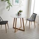 カフェテーブル 北欧 丸テーブル おしゃれ ホワイト ブラック 直径80cm