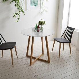 【期間限定ポイント10倍】カフェテーブル 北欧 丸テーブル おしゃれ ホワイト ブラック 直径80cm