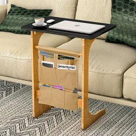 【期間限定ポイント10倍】サイドテーブル 収納袋付き おしゃれ ソファ テーブル リビング 幅50×奥行35×高さ63cm