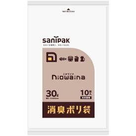 日本サニパック SS30 ニオワイナ 消臭袋 白半透明 30L 10枚入
