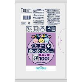 日本サニパック きっちんばたけ保存袋 ( 中 ) 半透明 100枚 F 02