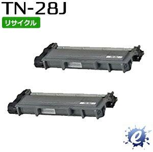【2本セット】【リサイクルトナー】 TN-28J ブラザー用 (在庫商品)