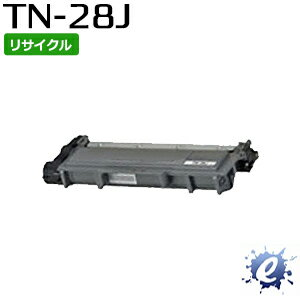 【リサイクルトナー】 TN-28J ブラザー用 (在庫商品)
