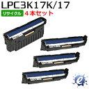 【4本セット】【リサイクル感光体】 感光体ユニット LPC3K17K LPC3K17 エプソン用 (即納再生品)